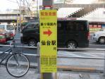 上野恩賜公園入口そばのバス停