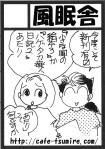 コミックマーケット80