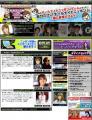 20110228ann_com_re-2.jpg