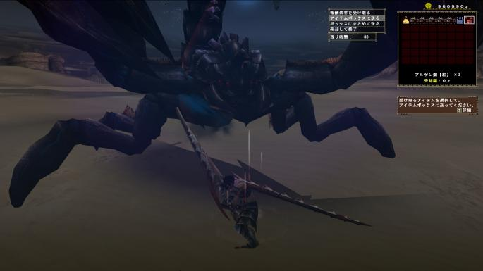 ひとりでアルゲン蠍