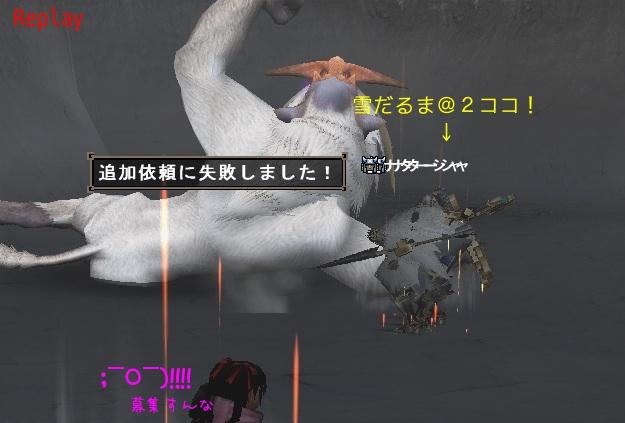 りぷれいw