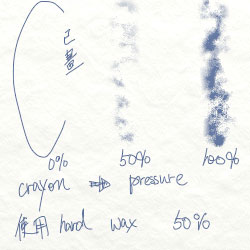 artrage_teach_crayon_setting_1.jpg