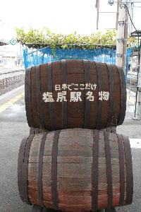 JR塩尻駅ホームの樽