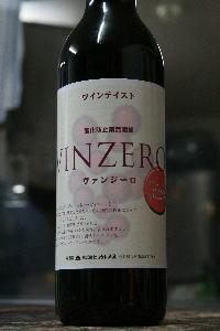 アルプスワイン ヴァンジーロ赤 2