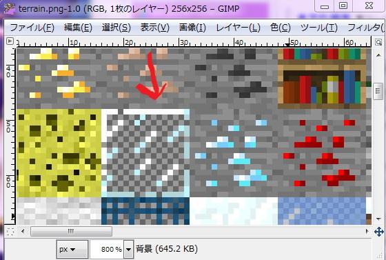 マイクラ テクスチャ 作り方 マイクラ テクスチャ 作り方 【Minecraft】3Dリソースパック作成概要(Blockbench編):コマナズの...