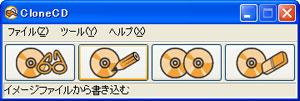 2008090201.jpg