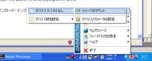 2008090202.jpg