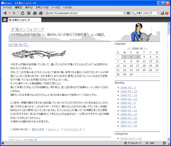 Grani Browser