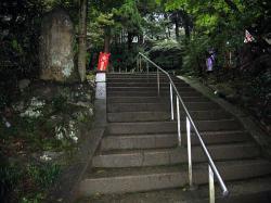 上醍醐への最後の階段