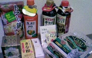 tsumecomu