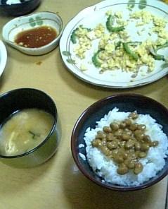 友達の食事風景