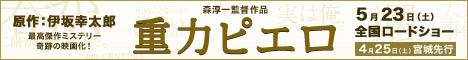 http://jyuryoku-p.com/