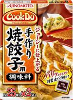 Cook Do®手作り焼餃子用