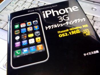 1242810482-photo.jpg