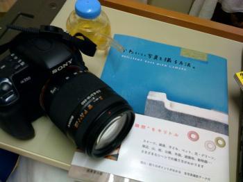 1243684381-photo.jpg
