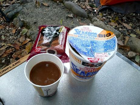 手抜きの朝食