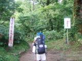 薬師岳 (40)