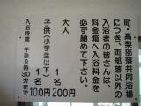 P8140018.jpg