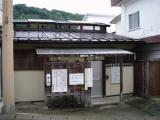 P9120125.jpg