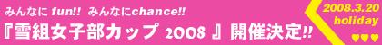 20080213_421155.jpg