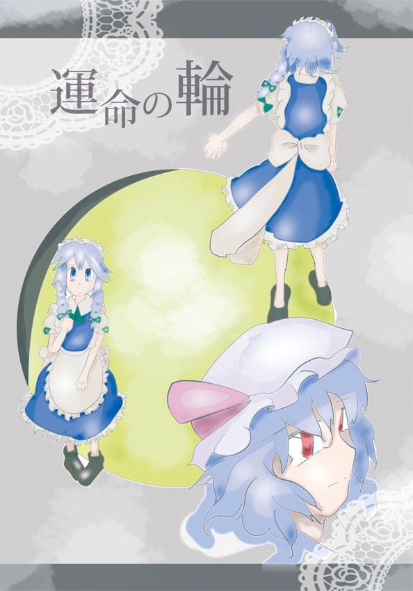B5_hyousi01.jpg