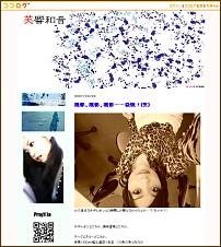 芙響和音071031イメージ