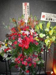 080401初舞台お花3