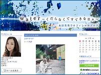 Amebaの2号店イメージ