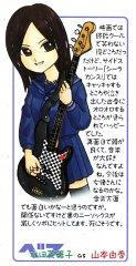 かさPさん秘蔵ベスイラスト(小)