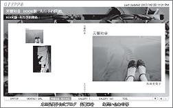 フォト詩集『芙響和音』ガイドページイメージ