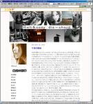 Fumi-logイメージ051102