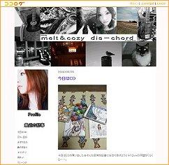 芙響和音060407イメージ