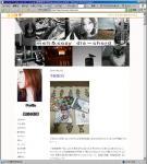 Fumi-logイメージ060407