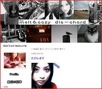 Fumi-logトップイメージ061122
