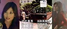『働きマン』第3話(2007/10/24)出演イメージ