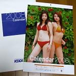KDDIカレンダー表紙(小)