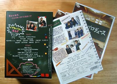野ブタ DVDパッケージ