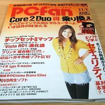 PCfan200611表紙