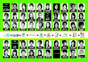 東京俳優市場2008春フライヤーオモテ