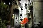 TBS東京ウォーキングマップ1