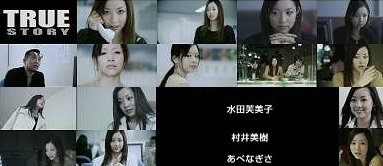 NISSAN TRUE STORY DVD画像集2