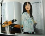 WJSマガジン0605月号SEA-DOO広告(ベス登場)