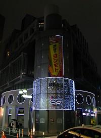 『be set free』上映後の渋谷「ヨシモト∞ホール」