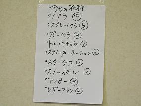 2011年5月31日 003