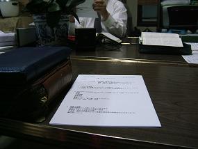 2011年10月30日 004