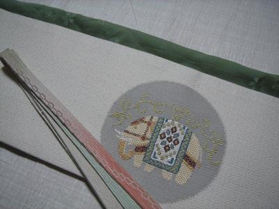 obi-zousan