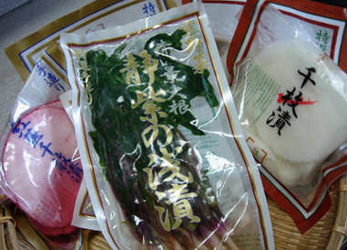 shizumurasaki1
