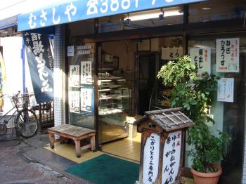 090321むさしや_とうふ店