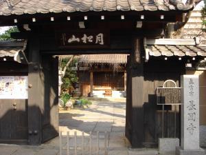 090321長円寺