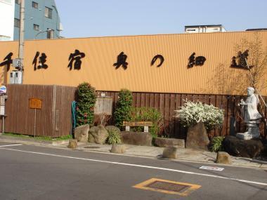 090321矢立初芭蕉像